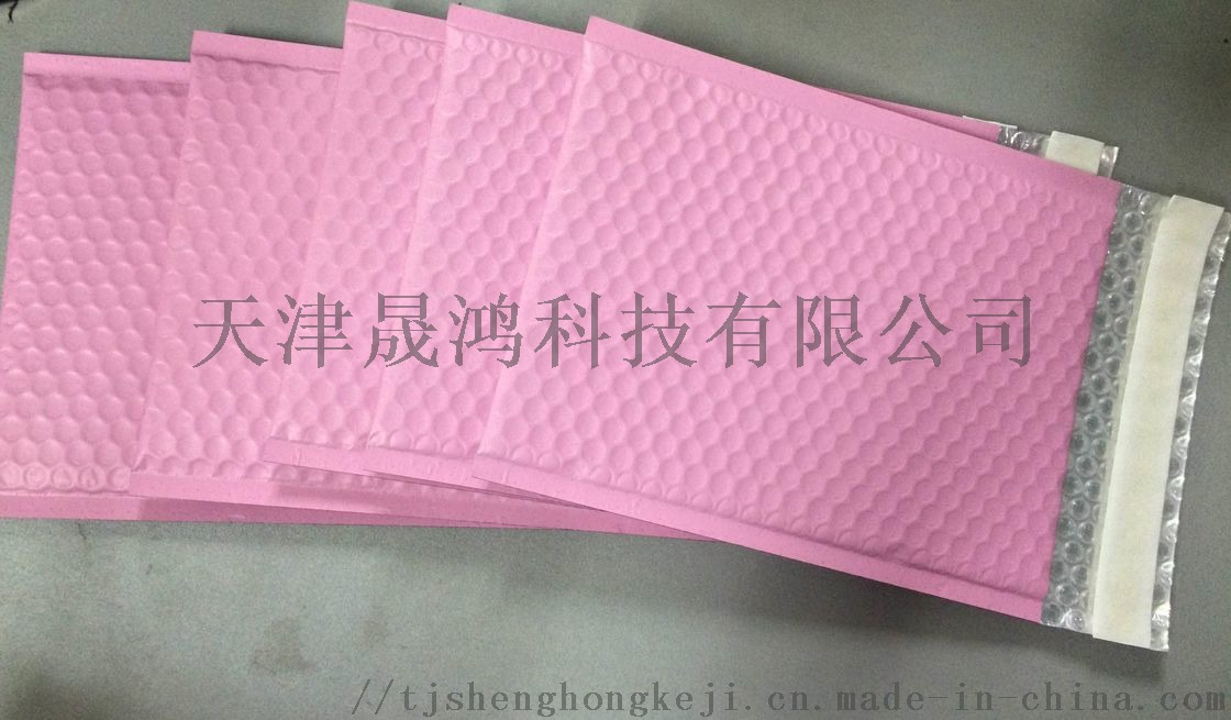 pl13530158-custom_aluminum_foil_pink_metallic_bubble_envelope_moisture_proof.jpg