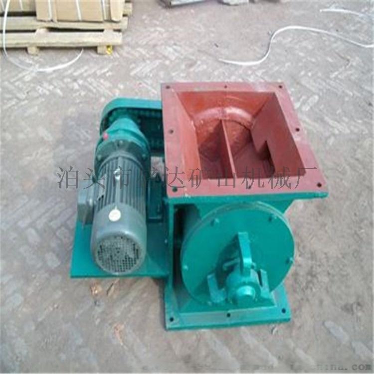 **旋转星型卸料器选盛达 型号齐全电动卸灰阀常用件829000812