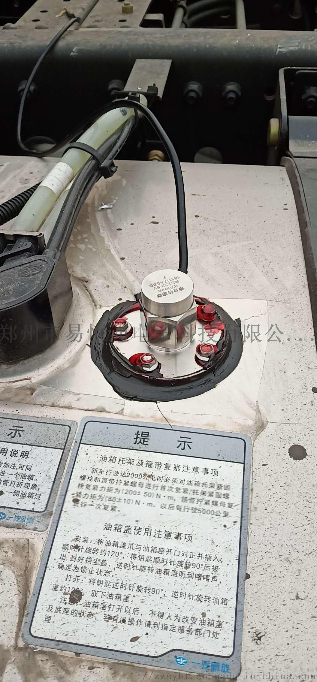 电容油量传感器,电容液位计,电容油位计111478732