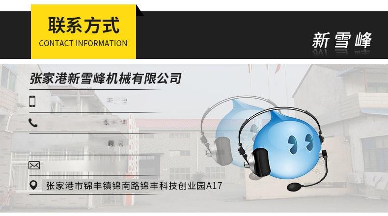 自动桶装水灌装机生产线  5加仑桶装水生产线120569895