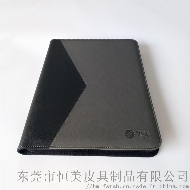 无线电充包IMG_20200516_161510.jpg