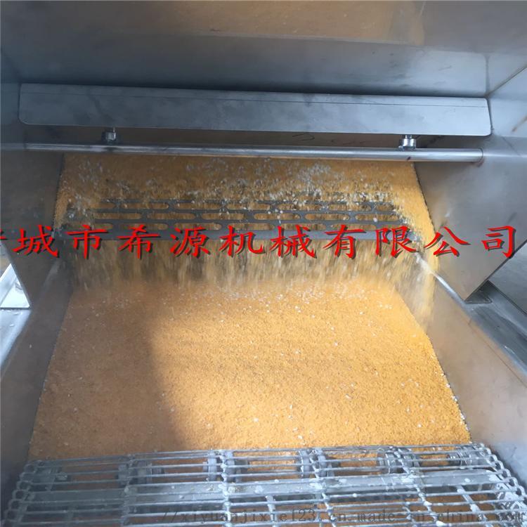 新型海产品鱼虾上浆裹糠机 速冻小黄鱼上糠机油炸机118759912