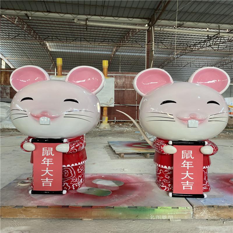 玻璃钢卡通鼠雕塑 鼠年大吉造型雕塑830295742