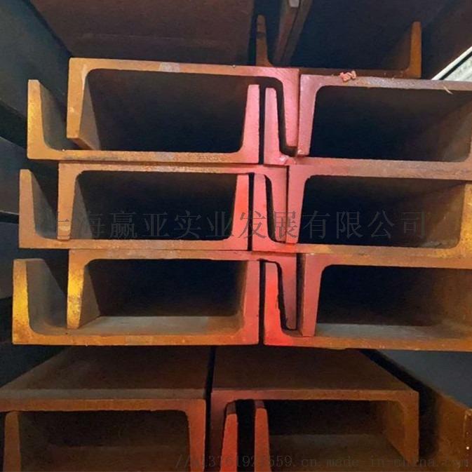 【赢亚】欧标槽钢upn140 槽钢标注方法846871472