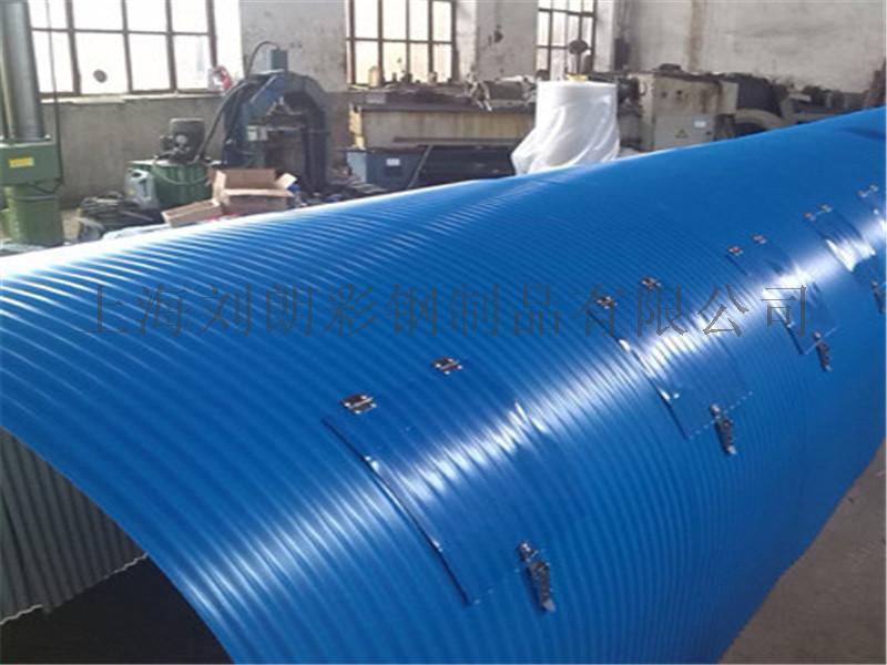 供应输送机防雨罩、厂家直销皮带机防雨罩741107812