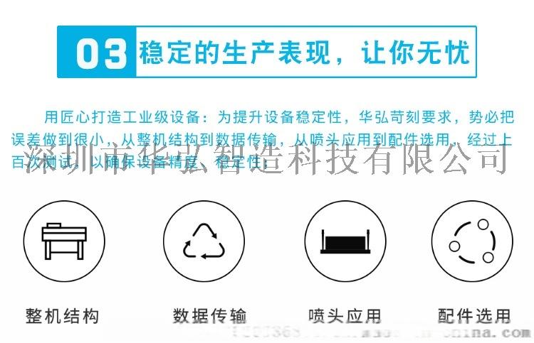 硅胶产品双喷头uv平板打印机玩具平板打印机139531695
