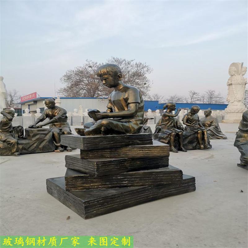 梅州玻璃钢人物雕塑 纪念广场仿铜雕塑956115725