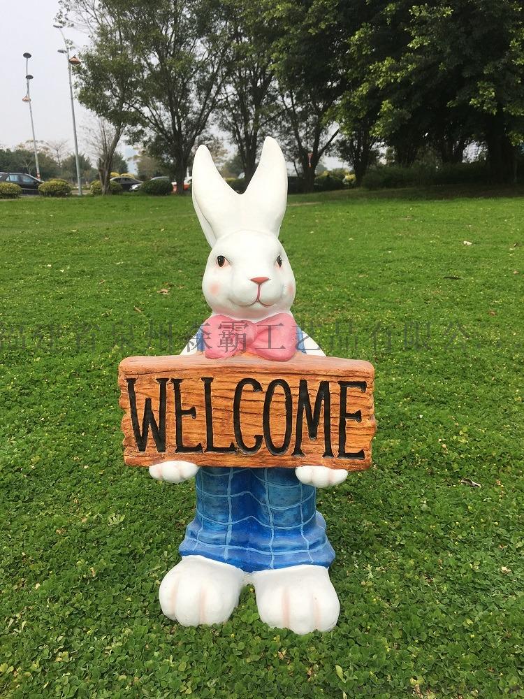 玻璃钢树脂工艺品 户外玻璃钢仿真兔子动物卡通摆件85567115