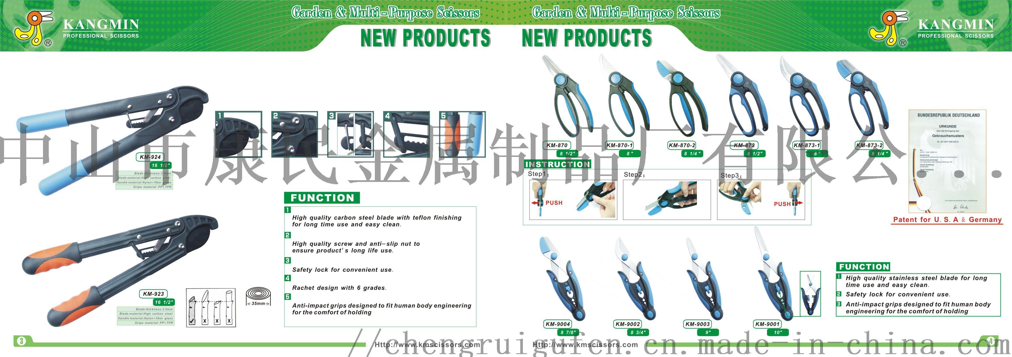不锈钢锌合金园艺剪刀(CZ-889)修枝剪刀 花枝剪116423565