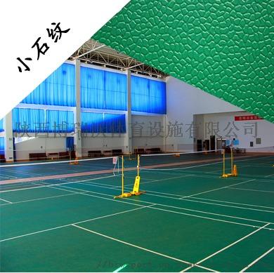公园羽毛球场,羽毛球场公园材料造价848134022