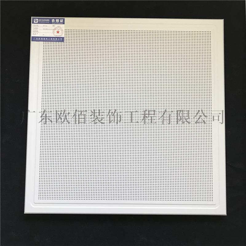 四邊槽衝孔1.jpg