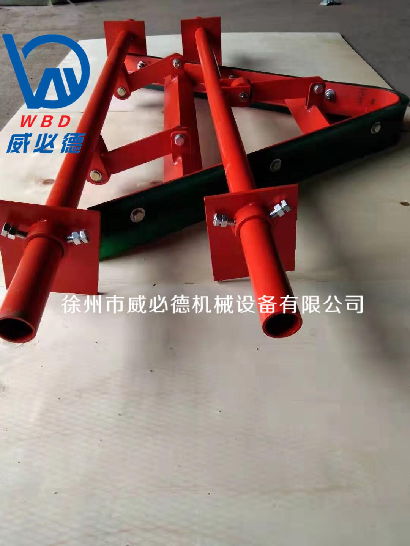 V型空段清掃器 WBD-KQC-B650816895955