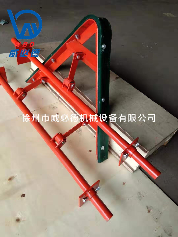 V型空段清掃器 WBD-KQC-B650816895935