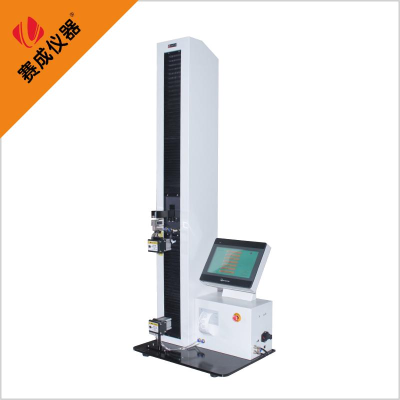 手术刀片刃口的锋利度测试仪XLW-H.jpg