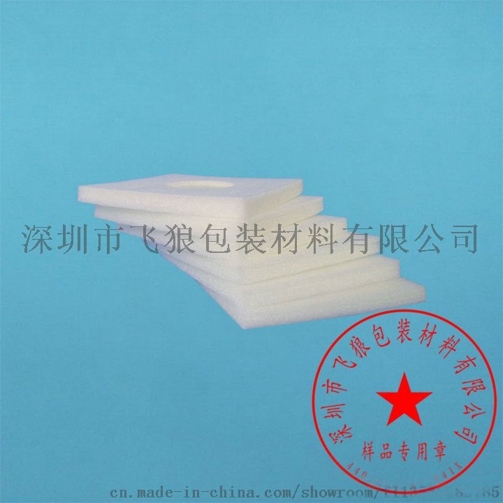 珍珠棉00100S83030