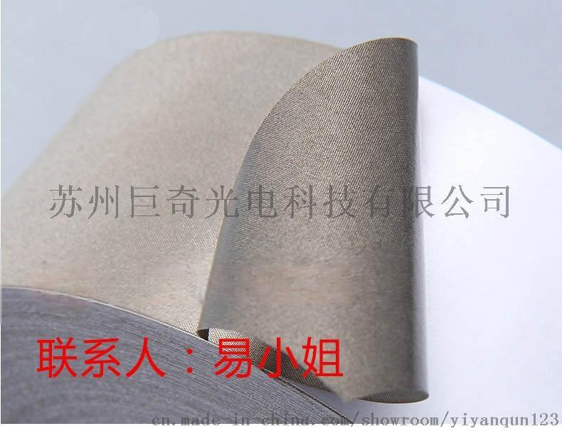 苏州巨奇导电布 导电布厂家777001875