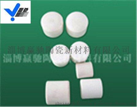 耐火材料厂用氧化铝研磨球生产厂家42603792