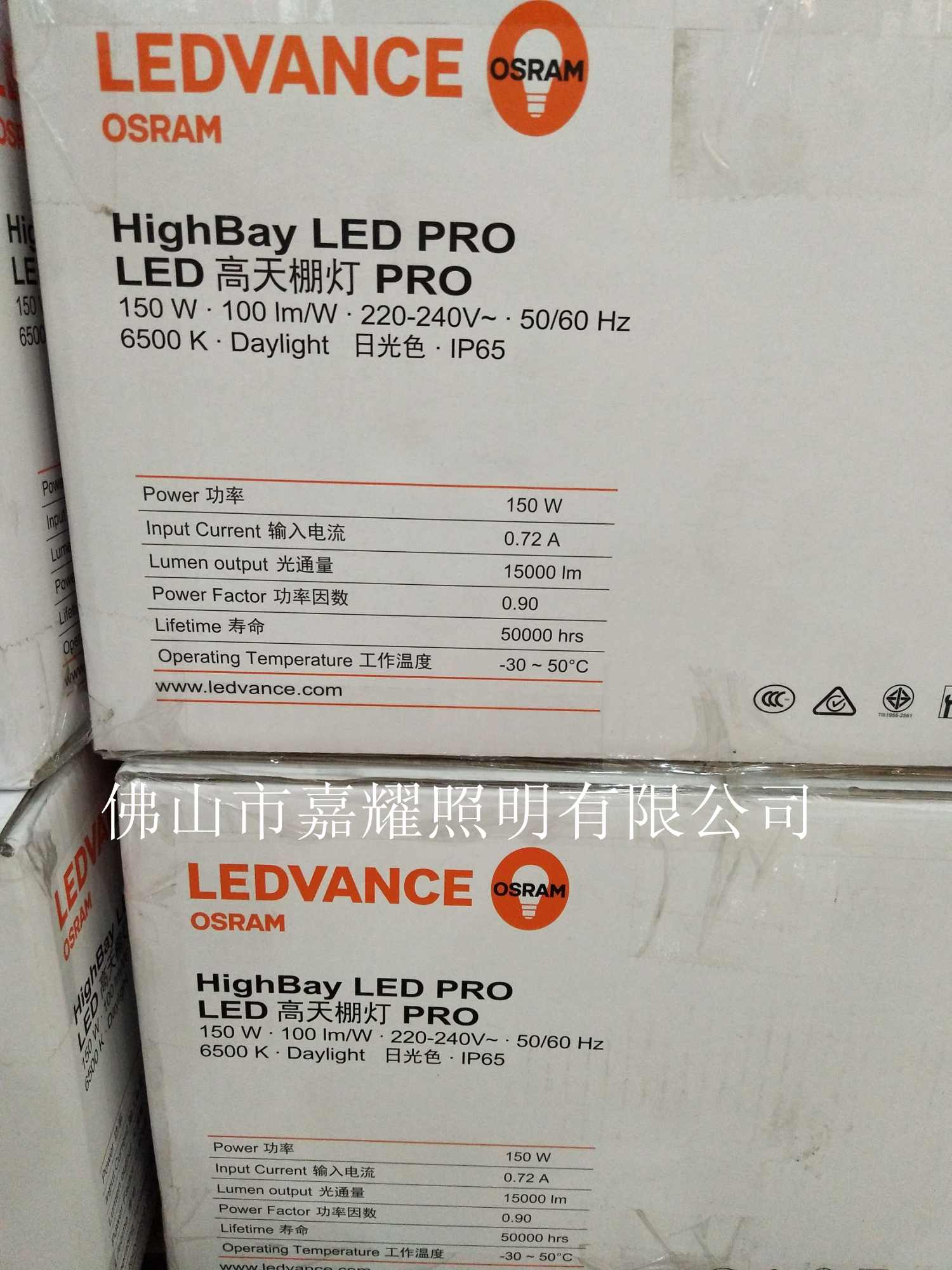朗德萬斯150WLED天棚燈7.jpg