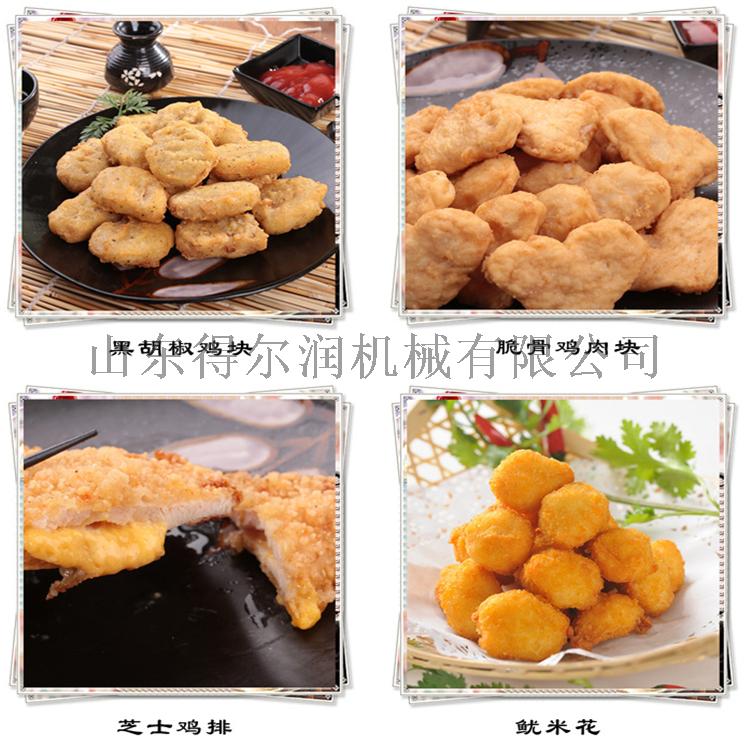 调理食品2.png