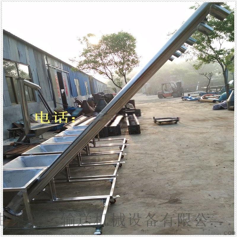 快速上料输送机 不锈钢管式加料机 耐腐蚀上料机44414592