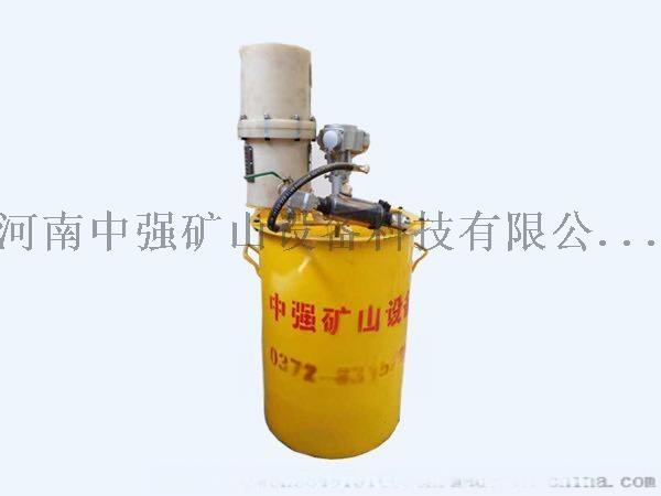 气动注浆泵.jpg