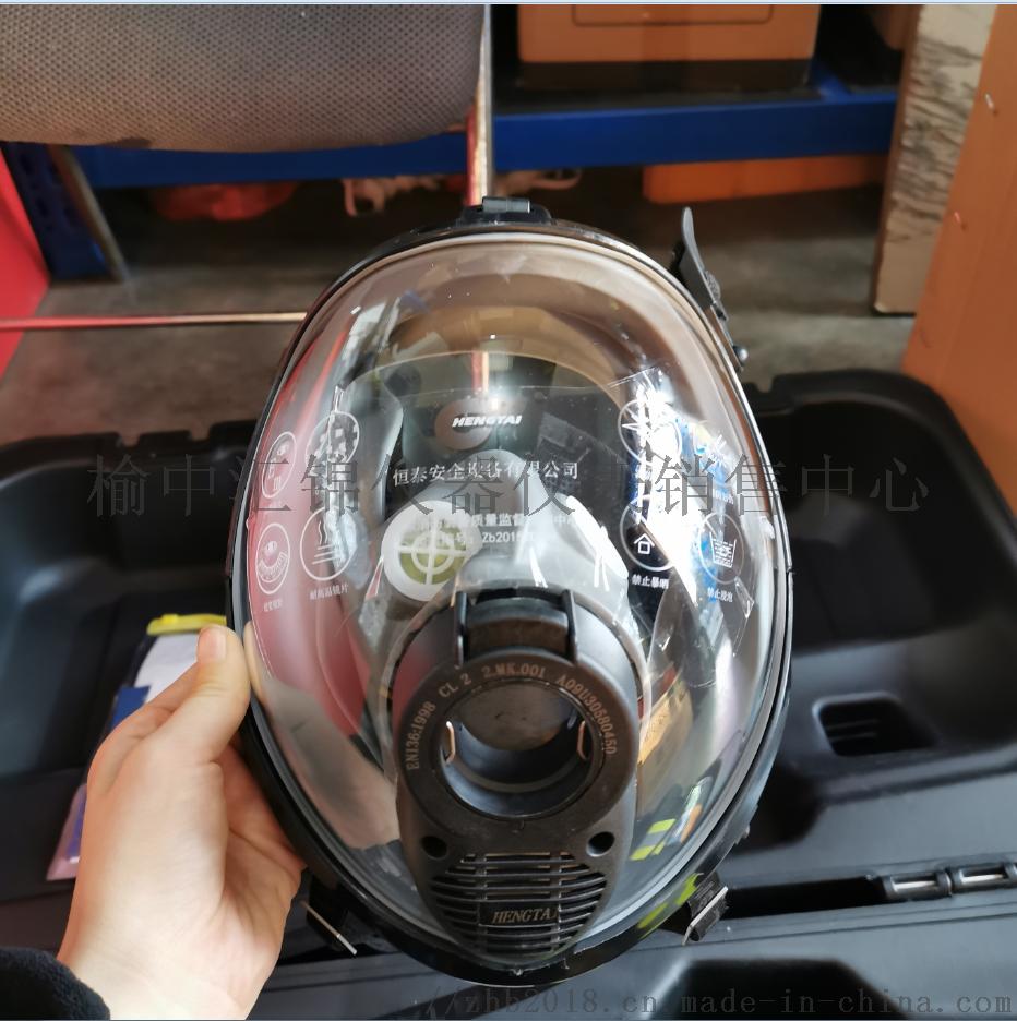 西安正压式空气呼吸器,空气呼吸器870465442