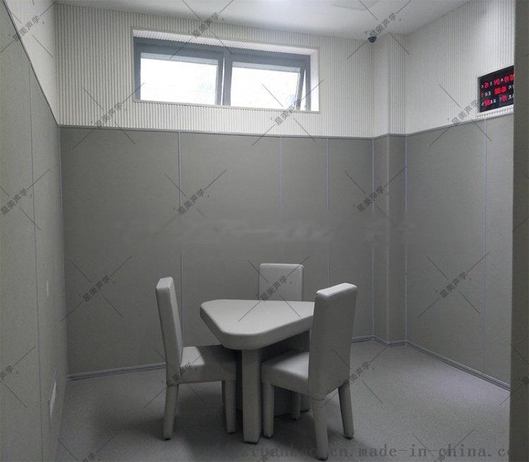 询问室4.jpg