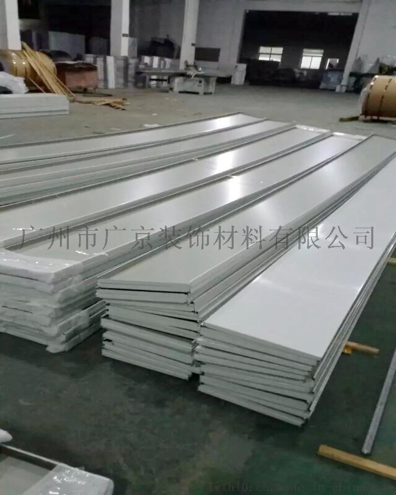 广州厂家供应加油站防风吊顶铝扣板936299835