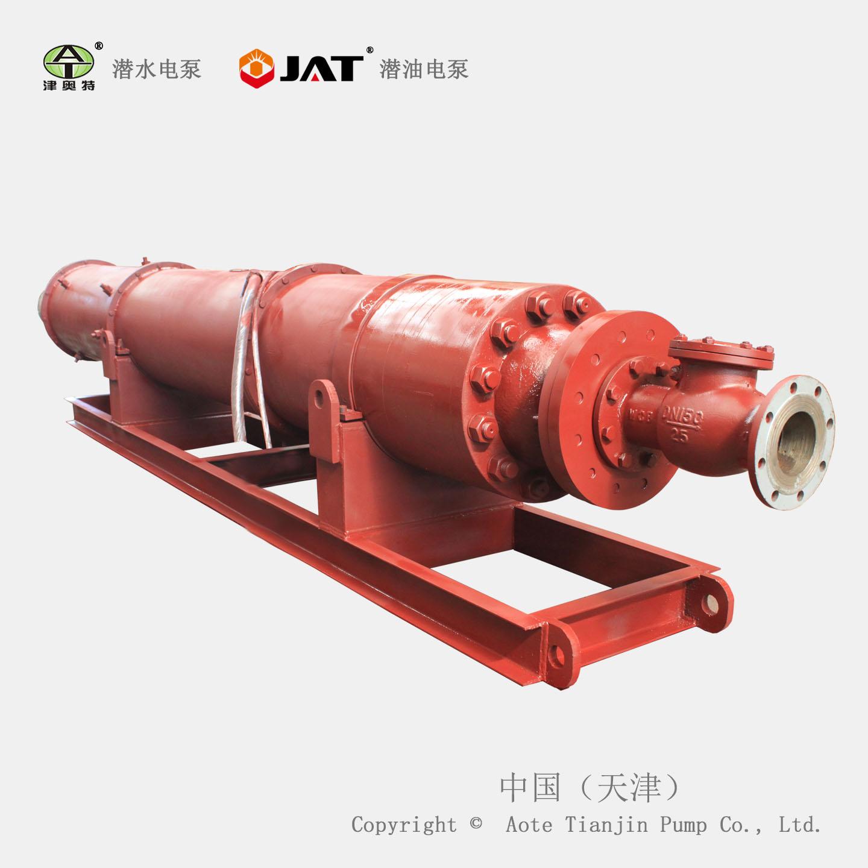 大型潜水电泵,大功率矿用潜水泵,多功能矿山排水泵840131742