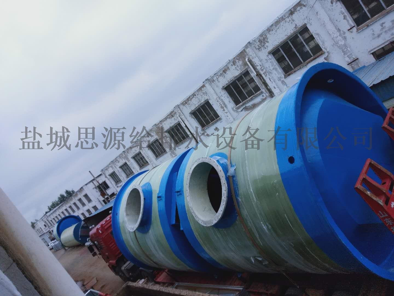 貴陽GRP市政一體化預製泵站 地埋式一體化預製泵站890393675