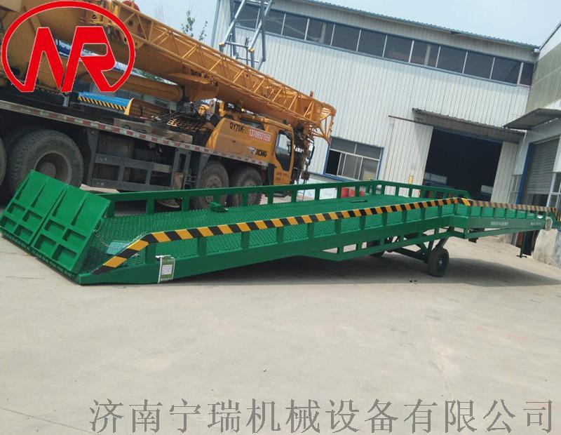 超大台面移动登车桥  移动式装箱平台  液压登车桥854028852