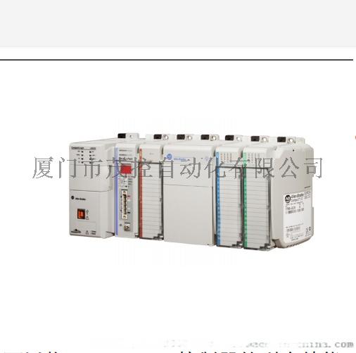 1771-LC1B/LB2/福建ABPLC模块121228512