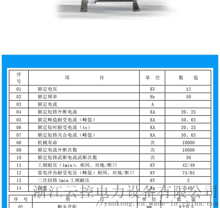 2_看圖王(48)_12.jpg