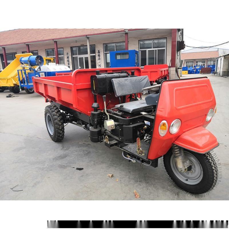 上海厂家制造高低速柴油三轮车 自卸农用三轮货车118717342