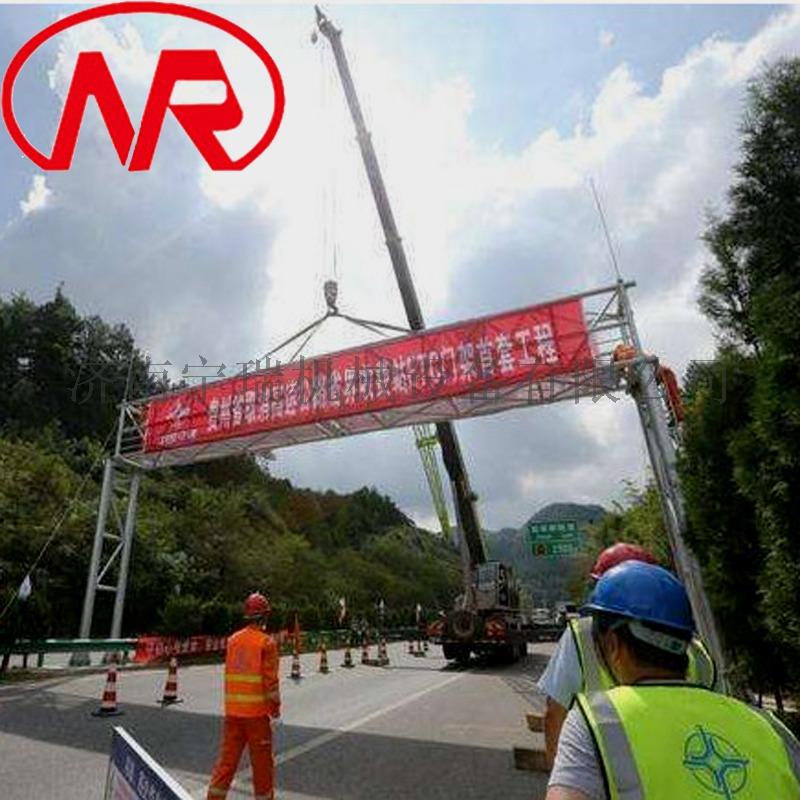 厂家供应高速公路限高架 电动龙门架 自动升降限高架846749532