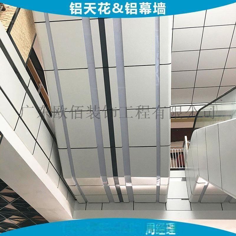 自动扶梯装饰喷涂铝单板 商场扶梯造型装饰哑白色冲孔铝单板101485555