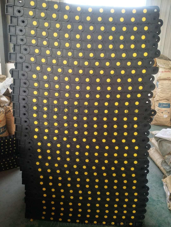 纺织机械使用的塑料拖链 尼龙拖链 全封闭式塑料拖链815915482
