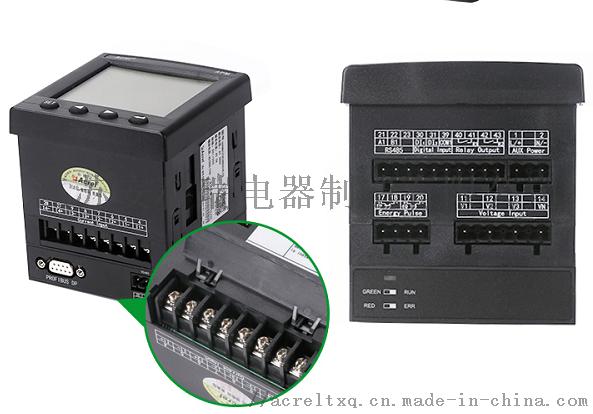 APM多功能网络电力仪表132470115