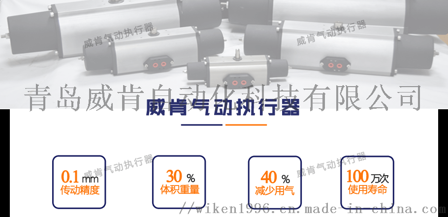 不锈钢气动对夹球阀德国威肯智能型气动球阀厂家定制102347272