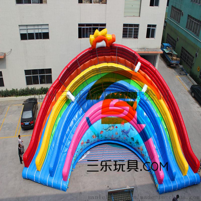 彩虹滑梯 (2)