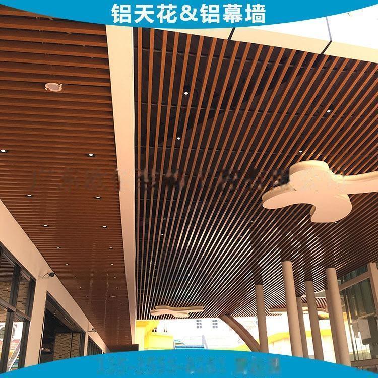 2、木紋鋁方通 (12).jpg