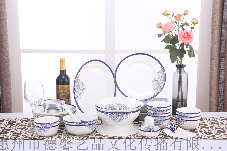 精美陶瓷食具-藍色愛情海系列800236205