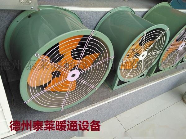 YTCZ-3.15/3.55/4低噪声轴流风机812859255
