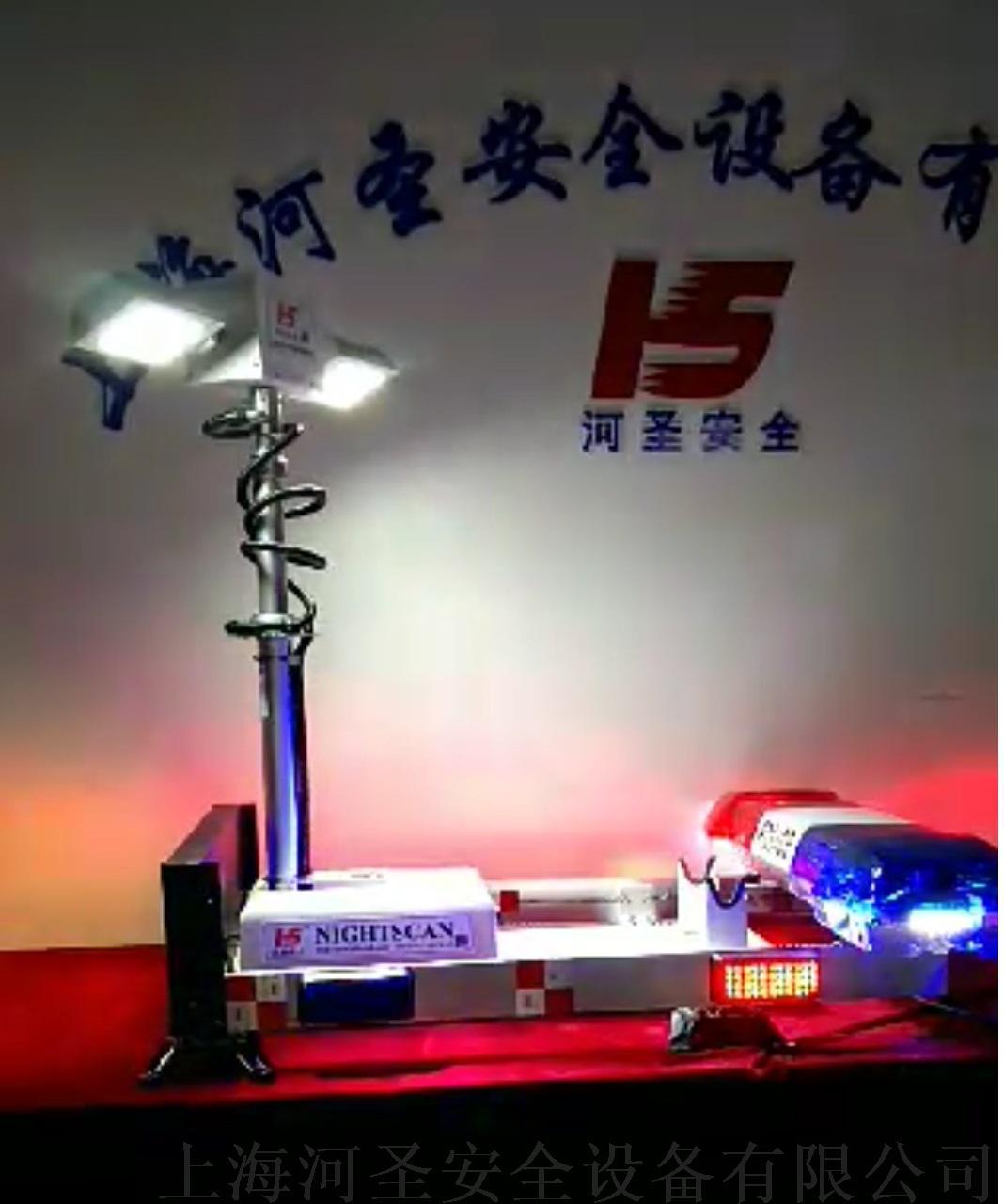 车载移动照明一体化显示系统 (1)