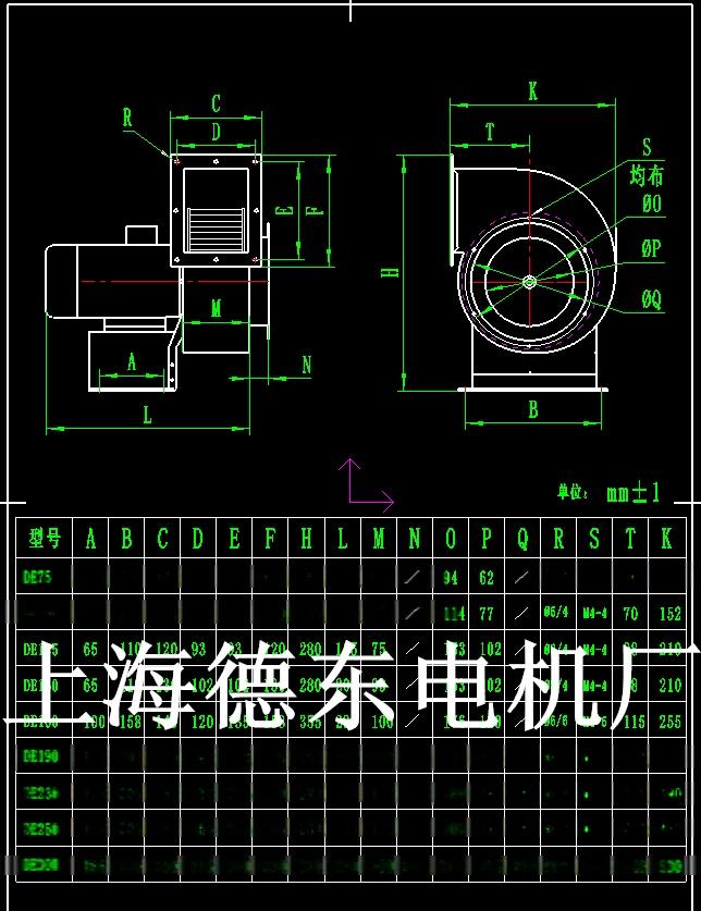 上海德东电机厂网站供应DE230多翼式离心风机88662455