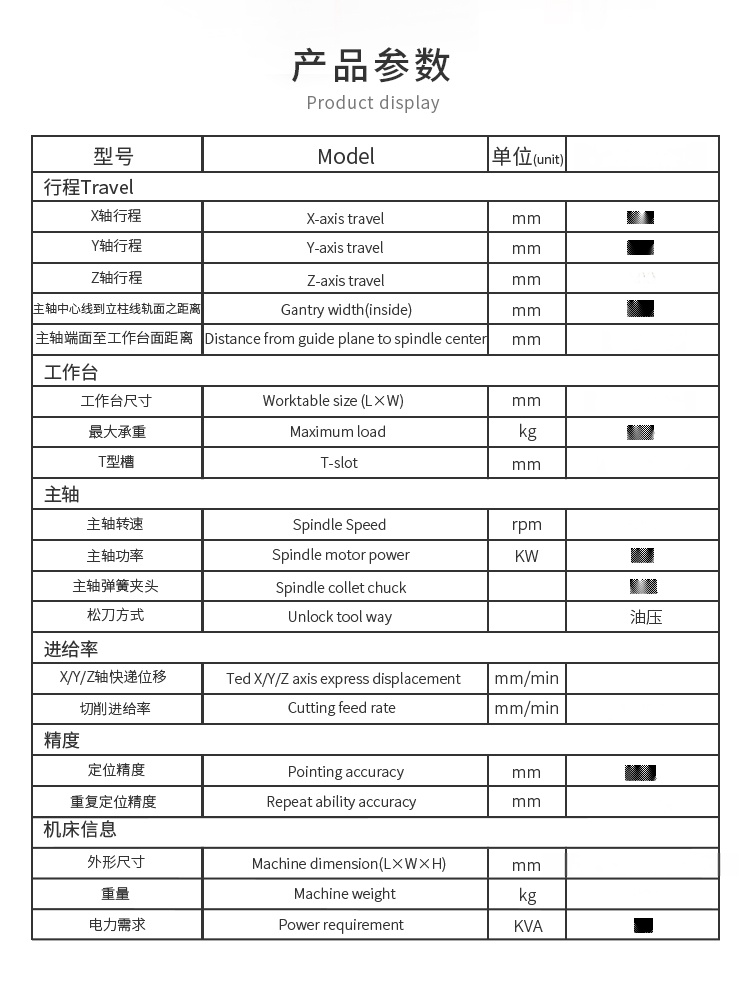 CNC850L详情_14.jpg