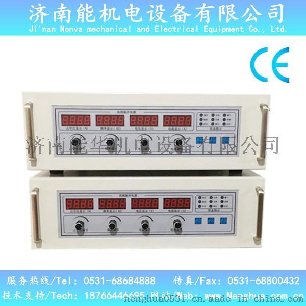高频高压电絮凝电源、脉冲换向高频开关电源、正负脉冲方波电源、污水处理脉冲电源741914432