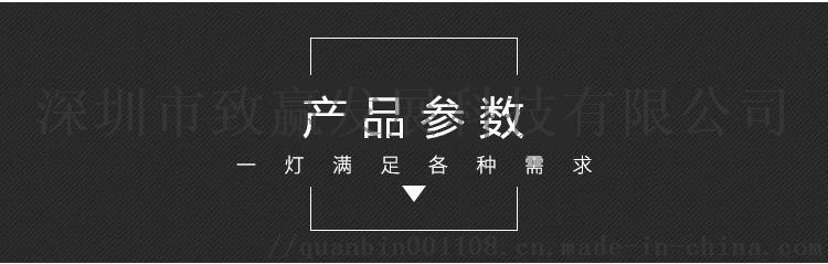 描述2.jpg