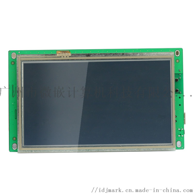 WinCE工业平板电脑模组,7寸触摸一体机763166522