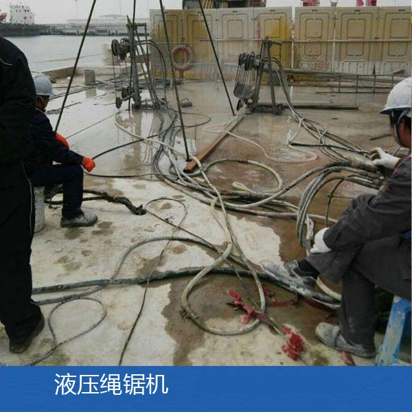 广西金刚石绳锯机桥梁切割设备